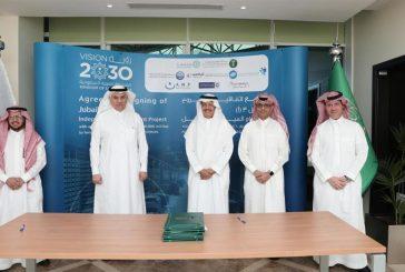 توقيع اتفاقيات لإطلاق المرحلة الثالثة من