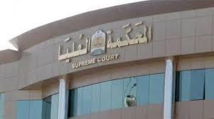 الديوان الملكي: المحكمة العليا تقرر يوم غدٍ السبت هو المكمّل لشهر رمضان