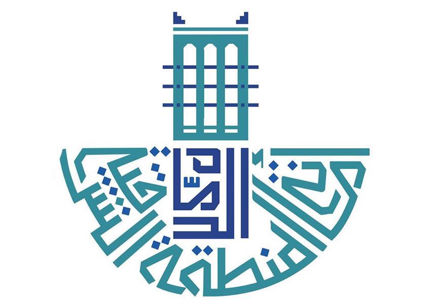 """""""أمانة الشرقية"""" تغلق مركز تموين بمحافظة القطيف لمخالفته للاشتراطات الصحية"""