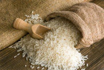 صندوق الاستثمارات العامة يستحوذ على 29.9% من شركة هندية رائدة في إنتاج الأرز