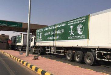 11 شاحنة محمّلة بالمساعدات تعبر منفذ الوديعة لإغاثة المحافظات اليمنية