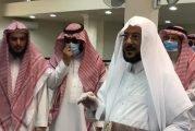 فيديو.. وزير الشؤون الإسلامية يقف على جاهزية مساجد وجوامع الرياض لاستقبال المصلين الأحد القادم