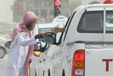 ضبط 45 متسولاً خلال 24 ساعة في أحياء شمال الرياض