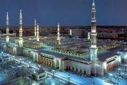 إمارة المدينة: فتح المسجد النبوي للمصلين اعتباراً من يوم الأحد المقبل