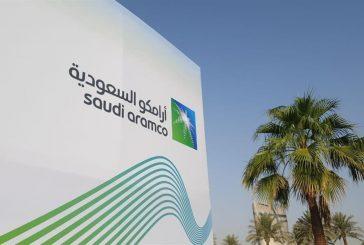أرامكو السعودية تعايد 1693 طفًلا منومًا في أكثر من 30 مستشفي حول المملكة