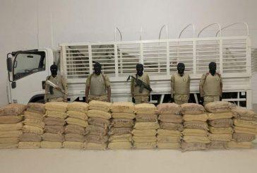 إحباط مخطط عناصر مرتبطة بالحوثيين لتهريب 1.6 طن من الحشيش إلى المملكة والقبض على المتورطين (صور)
