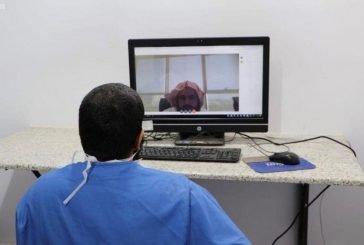 إدارة سجن المدينة المنورة تعقد أولى جلسات المحاكمة عن بُعد