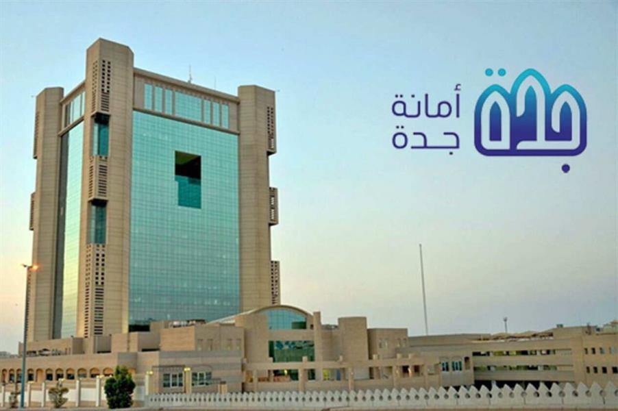 """""""أمانة جدة"""" تُصدر بياناً بشأن الإيقاف الجزئي لمشروع جسر تقاطع طريق الملك فهد مع شارع صاري"""