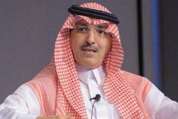 وزير المالية: المملكة لم تخفض الإنفاق وإنما تقوم بإعادة تخصيصه.. والإجراءات المتخذة ستسمح بدعم الاقتصاد بعد الخروج من الأزمة