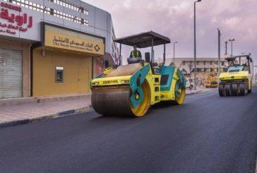 أمانة الشرقية: 106% نسبة الإنجاز في سفلتة الطرق