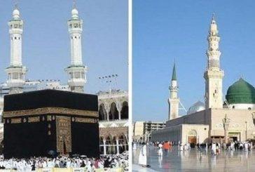 فيديو.. خطبتا الجمعة من الحرم المكي والمسجد النبوي