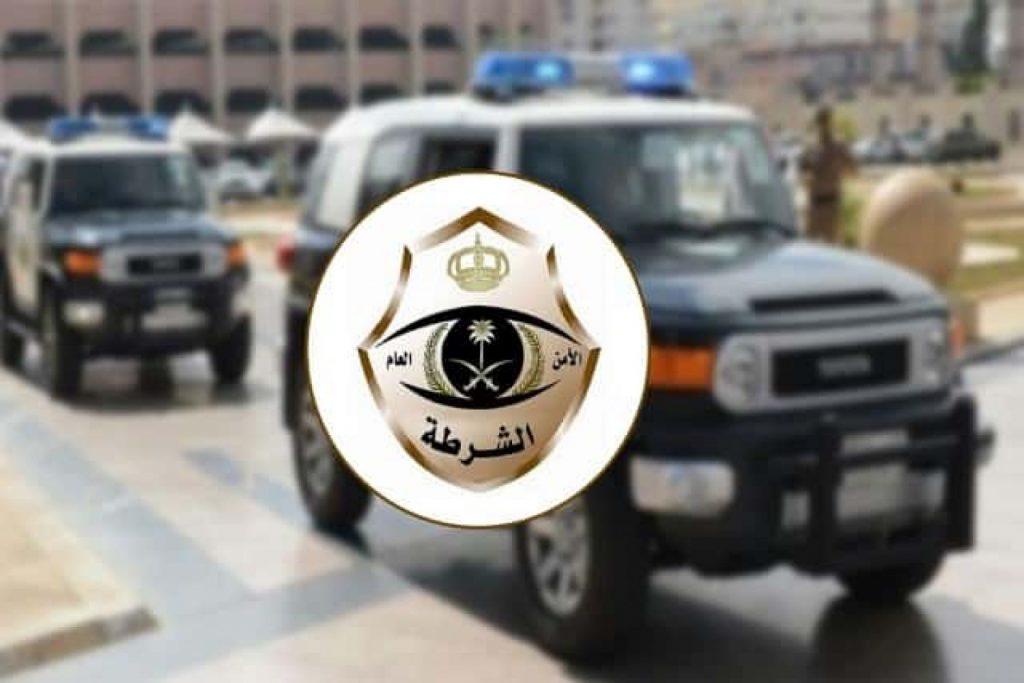 شرطة الرياض: القبض على (3) أشخاص تورطوا بارتكاب (4) جرائم تمثلت في العبث بأجهزة الصرف الآلي