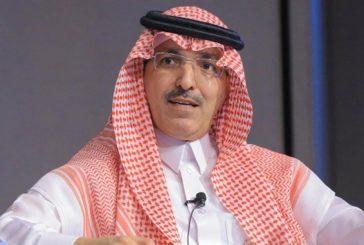 وزير المالية: المملكة تسعى من خلال تمديد المبادرات إلى الحد من تداعيات جائحة كورونا الاقتصادية