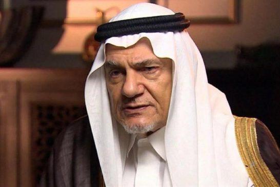 تركي الفيصل يروي كيف استقبل الملك فيصل رسالة تهديد من أمريكا بعد قطع النفط عنها