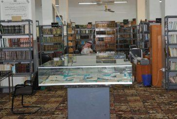 مكتبة تاريخية تضم 6 آلاف عنوان في الطائف