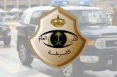 شرطة منطقة الرياض: القبض على شخص تورط بسرقة عدد من المركبات واستخدامها في جرائم سطو