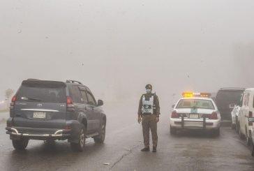 في أجواء المطر والضباب رجال المرور يضبطون حركة السير حفاظاً على سلامة أهالي وزوار الباحة