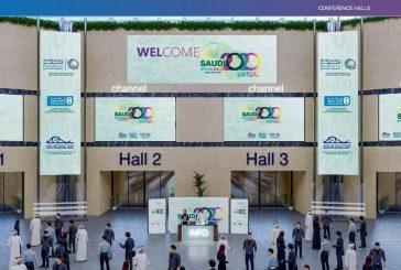 اختتام اجتماع ومعرض طب العيون السعودي ٢٠٢٠ الافتراضي