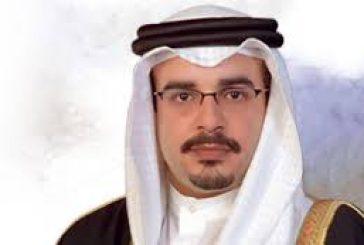 سمو ولي العهد بمملكة البحرين يثمن جهود المملكة في تنظيم شعيرة حج هذا العام وفق الإجراءات الاحترازية والتدابير الوقائية