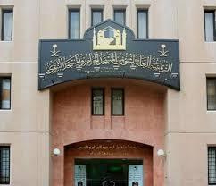 """شؤون الحرمين تصدر كتاب """" منهج السلف الصالحين """" من خطب المسجد الحرام"""