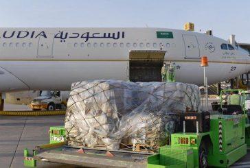 مركز الملك سلمان للإغاثة يُسير الطائرة الثالثة لمساعدة منكوبي انفجار بيروت