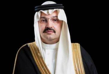 إمارة منطقة عسير تصدر تنويهاً بشأن حسابات تزعم ارتباطها بالأمير تركي بن طلال