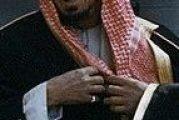 موقف دفع الملك عبد العزيز لحبس أحد أبنائه