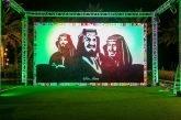 مدينة الملك عبدالله ترسم صورة قيادة المملكة احتفاء باليوم الوطني