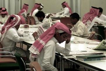 دراسة: 3 معوقات أمام استيعاب السوق السعودي للوظائف المطلوبة.. وهذه هي الحلول