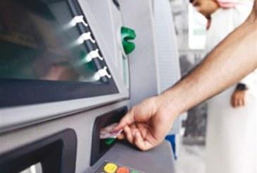 تعرف على مقدار السحوبات النقدية للمواطنين خلال شهرين من 2019 وعدد الصرافات الآلية بالمملكة