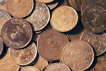 العملات المعدنية تحقق أكبر تداول في السوق بأكثر من ربع مليار ريال