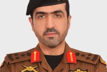 العميد بدر آل سعود مساعدا لقائد القوة الخاصة لأمن المسجد الحرام