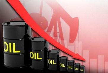 تراجع أسعار النفط اليوم بنسبة 0.1% ومحللون يُوضحون السبب
