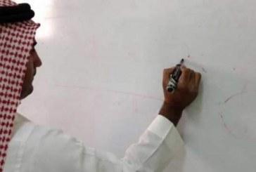 """""""التعليم"""": توظيف أكثر من 10 آلاف معلم ومعلمة استعداداً للعام الدراسي الجديد"""