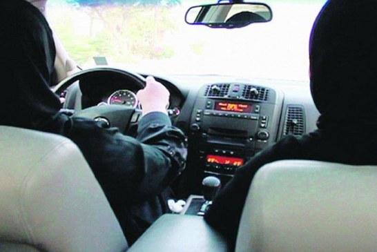 7 آلاف متقدمة للتدريب على قيادة السيارة بالدمام شهريا
