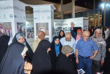 """""""الحج والعمرة"""": مغادرة مليون و316 ألف حاج بعد أداء المناسك"""