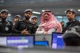 بالصور.. وزير الداخلية يزور المركز الوطني للعمليات الأمنية (911) ويشكر العاملين فيه