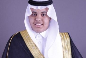 """""""الرياض"""" من حنان الأب إلى رعاية الإبن"""