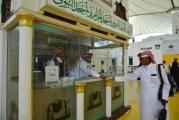 صور.. هكذا ودعت رئاسة الحرمين الحجاج المغادرين في مطار الملك عبدالعزيز