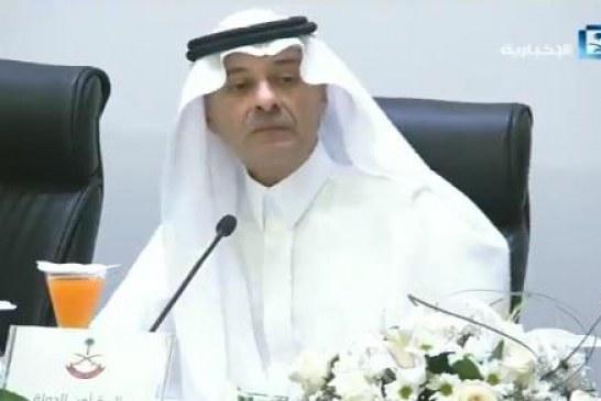 متحدث أمن الدولة: من لم يرتدع بقداسة الزمان والمكان ستردعه قوات الأمن السعودية