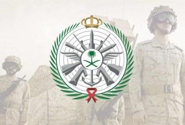 """""""الدفاع"""" تعلن فتح باب القبول والتجنيد لعدد من الرتب العسكرية"""