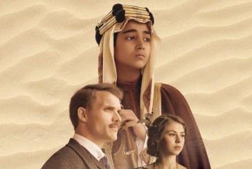 """اليوم.. العرض الأول لفيلم """"ولد ملكاً"""" في صالات السينما بالمملكة ودول الخليج"""