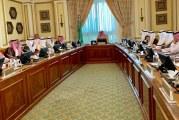 سمو الأمير مشعل بن ماجد يرأس اجتماع المجلس المحلي لتنمية وتطوير محافظة جدة