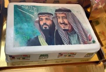 صحي العزيزية بجدة يحتفل باليوم الوطني٨٩
