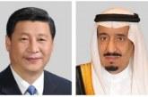 خادم الحرمين للرئيس الصيني: سنتخذ الإجراءات المناسبة بعد اكتمال التحقيق في الاعتداءات