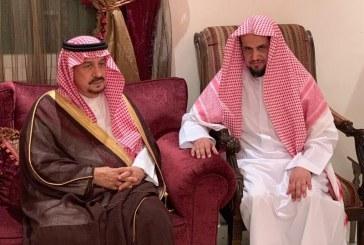 صور.. الأمير فيصل بن بندر يعزي النائب العام في وفاة والده