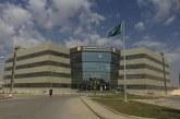 """""""صحة الرياض"""" تُخصص 138 مركزاً صحياً مناوباً في إجازة اليوم الوطني"""