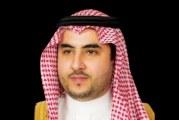 نائب وزير الدفاع: المملكة ستواصل الوقوف مع الإدارة الأمريكية ضد قوى الشر والعدوان