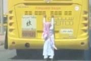 """شركة """"تطوير"""" تكشف ملابسات واقعة سقوط طالب تعلق بحافلة نقل مدرسي"""