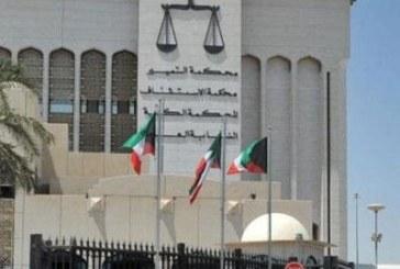 النيابة الكويتية تحقق في واقعة ممارسة 4 أشقاء الطب بشهادات مزورة